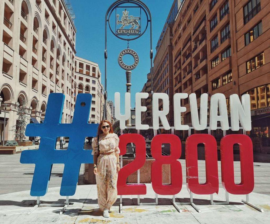 Пешеходната зона на Ереван