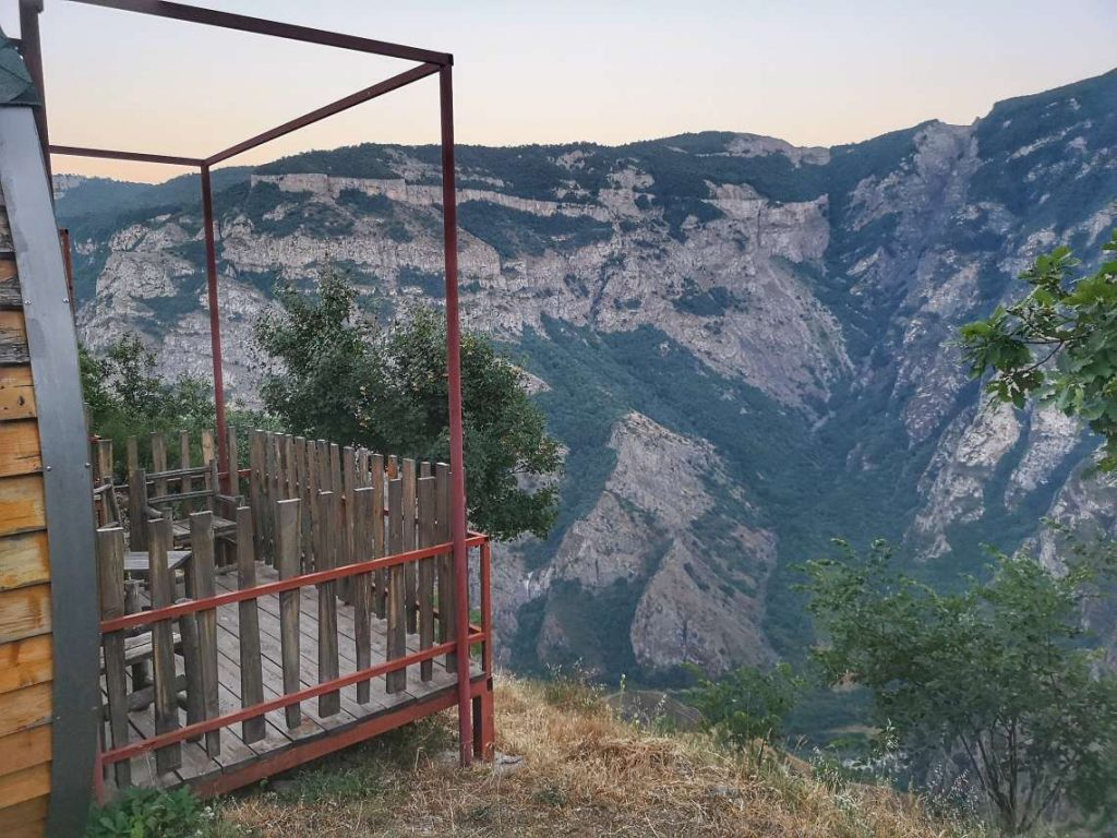 Село Халидзор